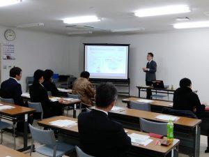 19-01-20 愛川町経営者支援セミナー応用編