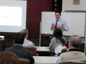 海老名商工会議所 経営セミナー 無料ツールで始める「小さな会社のホームページ活用」